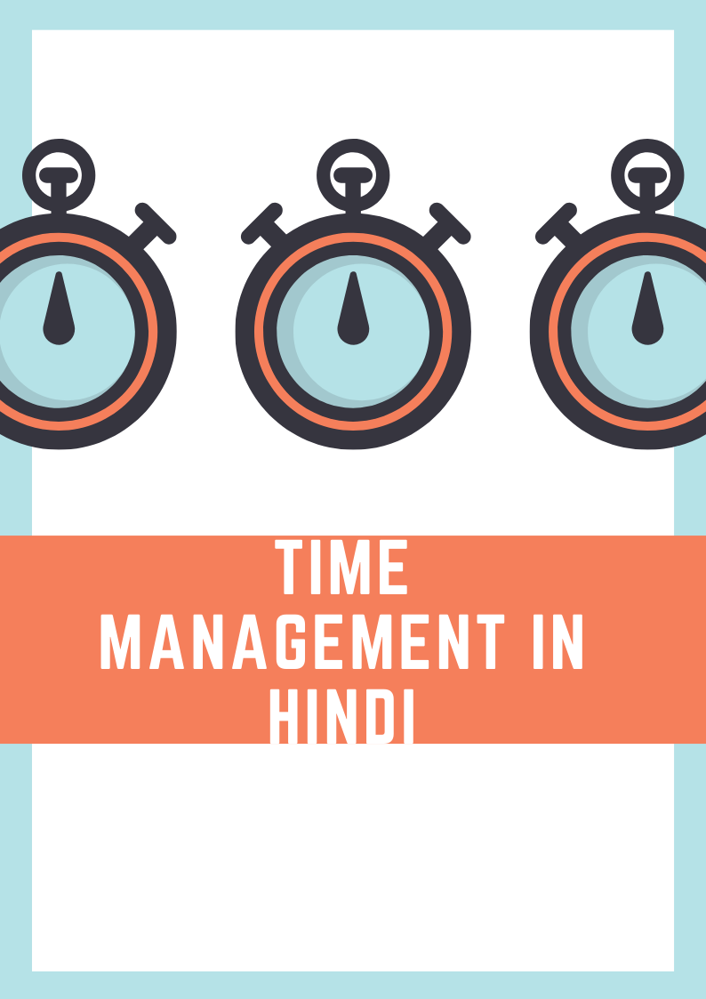 time management in hindi