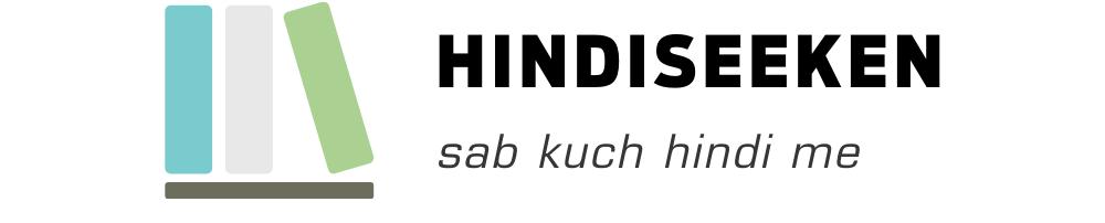 hindiseeken